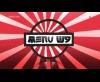 Générique Menu W9 - W9 (2012)