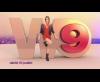 Jingle pub  - W9 (2013)